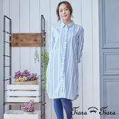 【Tiara Tiara】直條紋排釦襯衫式洋裝(藍)  新品穿搭