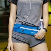 【限時下殺89折】運動腰包多功能跑步包男女士迷你小隱形防水健身戶外水壺手機腰包
