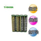 東芝 環保碳鋅電池3號 40入