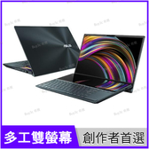 華碩 ASUS UX481FL-0041A10510U 蒼宇藍 ZenBook Duo 雙螢幕筆電【14 FHD/i7-10510U/16G/MX250 2G/1TB SSD/Buy3c奇展】