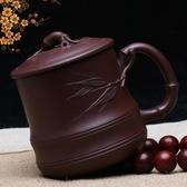 [超豐國際]宜興名家全手工竹節帶蓋紫砂杯 原礦紫泥禮品茶杯水杯1入
