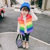兒童彩虹馬甲秋冬寶寶棉背心女童立領外套麵包服韓版洋氣童裝 千千女鞋