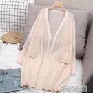 冰絲外套 冰絲針織開衫外搭薄款披肩空調衫外套女夏新款中長款防曬衣潮 2021新款