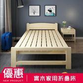 新年鉅惠折疊床實木成人家用1.2米木板簡易辦公室午休省空間租房單人小床 小巨蛋之家