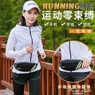 運動跑步腰包男女防盜隱形貼身手機包多功能小包防水手機健身腰包【果果新品】