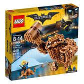 【LEGO 樂高積木】 Batman Movie 蝙蝠俠電影系列-泥人猛擊 LT-70904