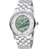 MIDO美度永恆系列彩石腕錶-碧玉石 M0352071148100