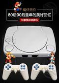 售完即止-游戲機任天堂紅白家庭黃卡手柄雙人電視游戲機電視紅白機FC插卡庫存清出(4-26T)