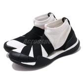 【海外限定】 adidas 訓練鞋 PureBOOST X Trainer 3.0 LL 白 黑 高筒 女鞋 襪套 【PUMP306】 AP9872