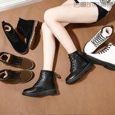 【618好康又一發】馬丁靴女英倫風靴子短靴