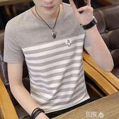 夏裝韓版粉色男短袖T恤 E家人