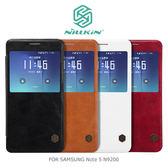 摩比小兔~ NILLKIN SAMSUNG Note 5 N9200/N9208 秦系列側翻皮套 開窗皮套