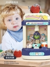 兒童抓娃娃機夾公仔機女孩玩具小型家用迷你投幣糖果扭 『洛小仙女鞋』YJT