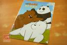 熊熊遇見你 A4尺寸 L型 文件夾 L夾 大集合