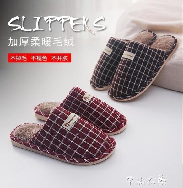 地板棉拖室內女冬季新款韓版情侶家用格子防滑軟底毛絨保暖月子鞋 交換禮物