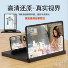 抽拉橫豎雙頻手機屏幕高清放大器抗藍光擴大屏超清護眼手機架投影 快速出貨