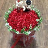 小熊11朵仿真玫瑰花假花束送女朋友香皂花禮盒情人節創意生日禮物CY「韓風物語」