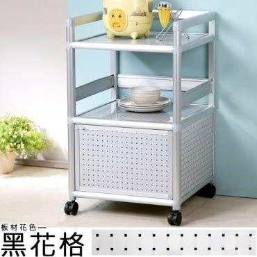 Homelike 鋁合金1.5尺單門收納櫃-黑花格