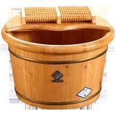 穆迪香柏木桶泡腳木桶帶蓋泡腳盆木盆女泡腳桶足浴桶家用洗腳木桶QM 藍嵐