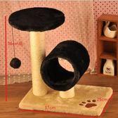 貓爬架貓玩具劍麻貓抓板貓爬樹大小碼跳台吊床貓窩HRYC 雙12鉅惠