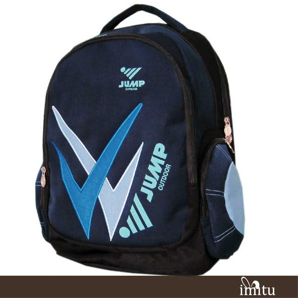 imitu 【JUMP】都會型休閒護脊書背包(藍 JP3926)