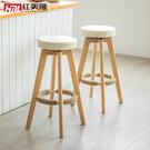 吧台椅高腳凳家用實木吧台凳現代簡約旋轉創意歐式前台椅子  快速出貨
