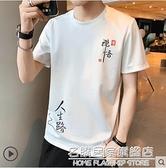 短袖T恤男2021夏季新款半袖韓版潮流冰絲休閒打底衫男裝上衣體恤 名購新品