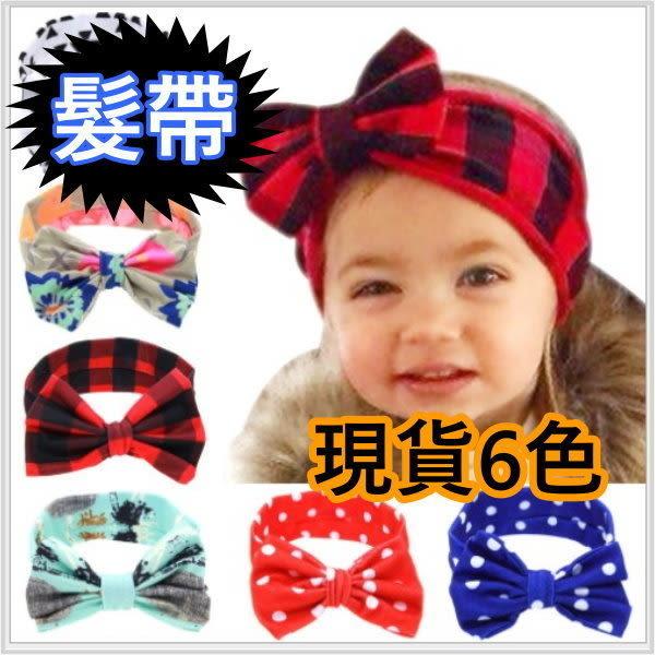 髮帶 兒童棉質髮帶 寶寶 嬰兒 髮帶  頭帶 送禮 蝴蝶結彈性帶-果漾妮妮【 P3979】