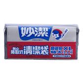 妙潔實心捲取式清潔袋-超值包XL(34枚)
