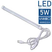 燈管/檯燈/燈具 凱堡 LED照明燈【Z08042】