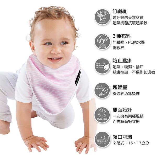 紐西蘭 Mum 2 Mum 雙面竹纖維棉機能口水巾圍兜-粉條紋/點點 吃飯衣 口水衣 防水衣
