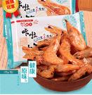 蝦鮮生 香脆咔啦蝦酥 (原味) (25g±10%)/包‧【壹品好物HaWoo】