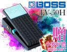 【小麥老師 樂器館】買1贈6★BOSS 全系列現貨★BOSS FV-50H 音量踏板/吉他用