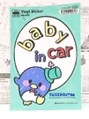 【震撼精品百貨】Tuxedo Sam Sanrio 山姆藍企鵝~貼紙-baby汽車*19264