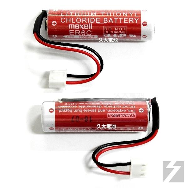 【久大電池】 日本 Maxell ER6C 帶插頭 F2-40BL F240BL FX2N-48MT 三菱 F1 F2 FX FX1 FX2 FX2C FX2N MA7