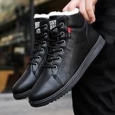 冬季男士雪地靴保暖加絨正韓棉鞋高筒潮流板鞋百搭靴子休閒鞋子男