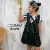 PINKNANA童裝-大童兩件式洋裝(條紋上衣+雪紡背心組)38103