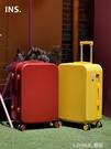 行李箱女小清新可愛韓版密碼箱大容量拉桿箱網紅新款24寸旅行箱子 樂活生活館