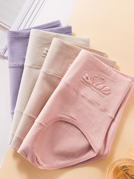 內褲女純棉抗菌襠中高腰