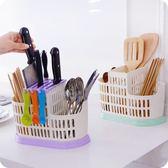 創意廚房筷子籠筷簍 家用餐具瀝水筷子筒塑料筷籠收納筷子架刀架 挪威森林