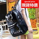 後背包-現貨販售-質感大容量後背包包 -...