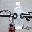 自行車騎行水杯架死飛山地車水壺架杯架單車配件【邻家小鎮】
