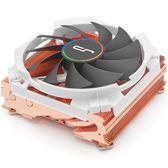 CRYORIG 快睿 C7 Cu 全銅 ITX 下吹式 CPU 散熱器