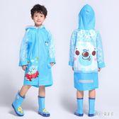 兒童雨衣 兒童雨衣男童幼兒園女童寶寶雨衣小學生帶書包位小孩防水雨披 CP4939【甜心小妮童裝】