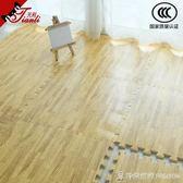 天利木紋泡沫地墊拼接家用地板墊子兒童拼圖地墊臥室榻榻米爬行墊HM 時尚潮流