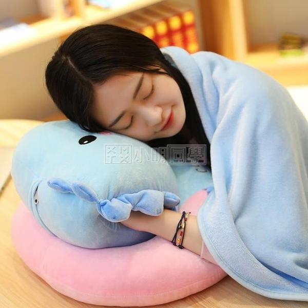 抱枕被子兩用午睡枕趴睡枕小學生辦公室趴桌子睡教室午休睡覺神器 NMS小明同學