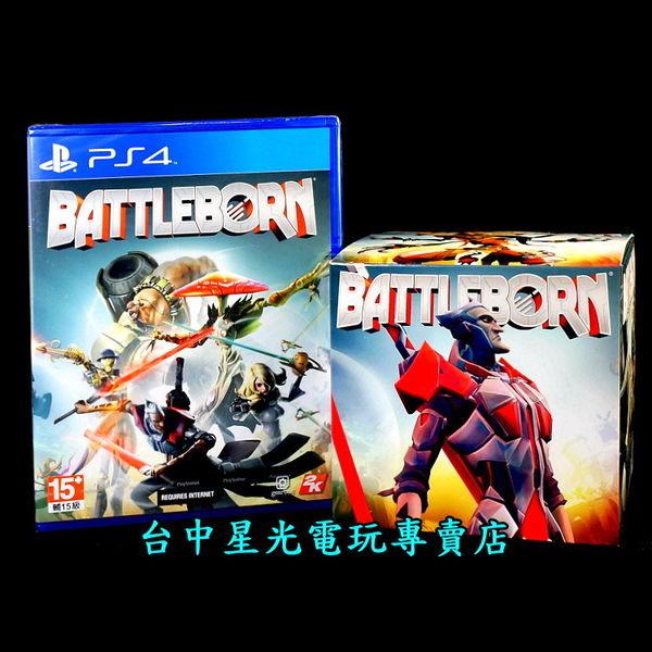 【PS4原版片 可刷卡】☆ 為戰而生+英雄小公仔模型 ☆中文版全新品【台中星光電玩】