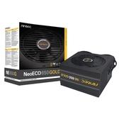 ANTEC NE650G (DC-DC架構)(650W/80+金牌/半模組)電源供應器 PC電源 POWER【迪特軍】