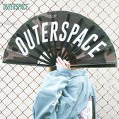 OUTER SPACE LOGO太空扇(迷彩)