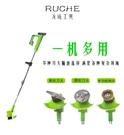 24v充電式鋰電池無刷家用電動割草機小型打草機剪草機除草機草坪 小山好物